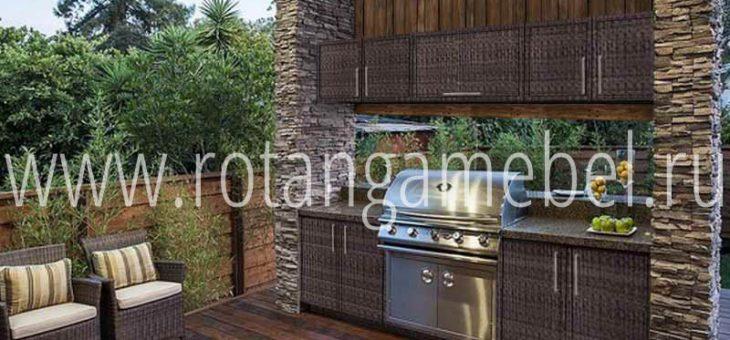 Плетеная мебель для летней кухни «Rotang-Kitchen»!