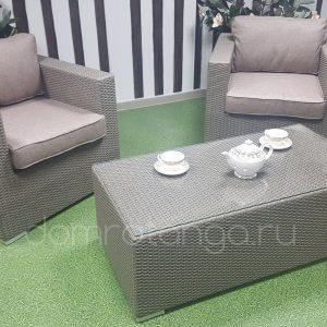 Плетеная мебель «Louisiana» cafe set mocco