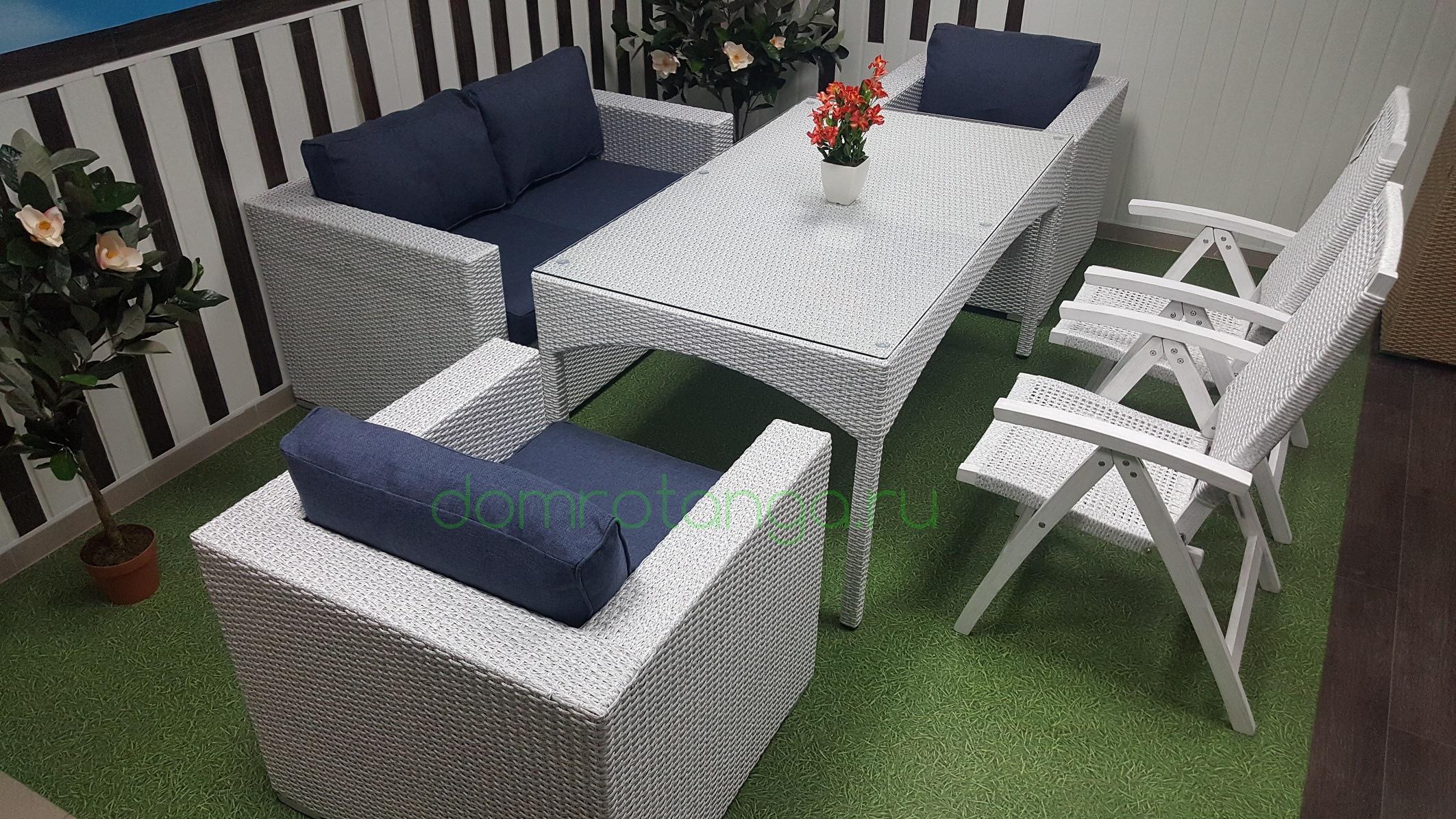 Плетеная мебель «Dream» white&blue