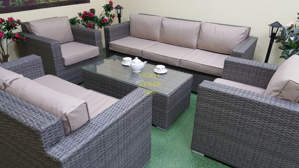 "Плетеная мебель ""Allegro"" natur&beige set 1"