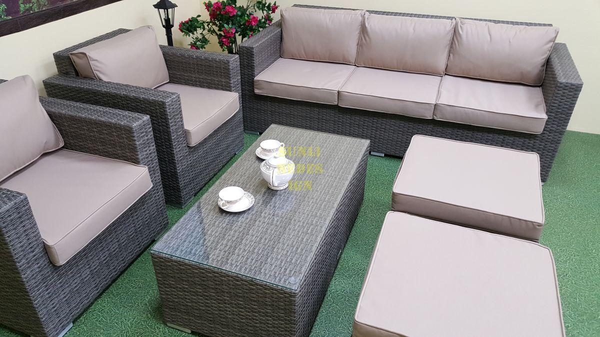 "Плетеная мебель ""Allegro"" natur&beige set 2"