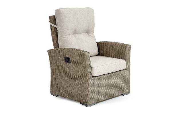 """Кресло из искусственного ротанга """"Ashfield"""" beige позиционное"""