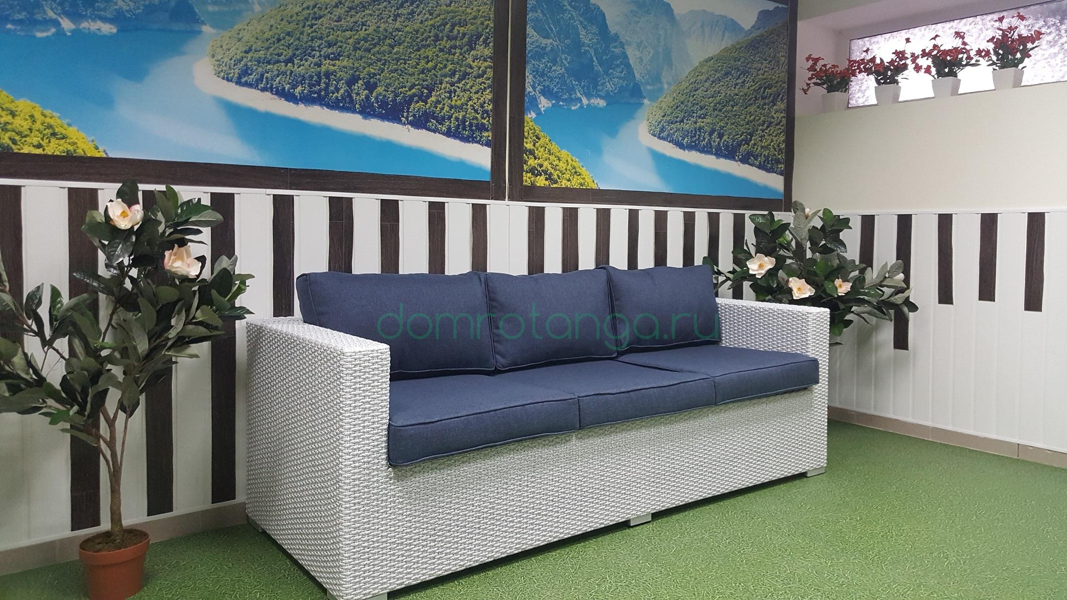 Плетеный диван «Louisiana» white & blue, 3-местный