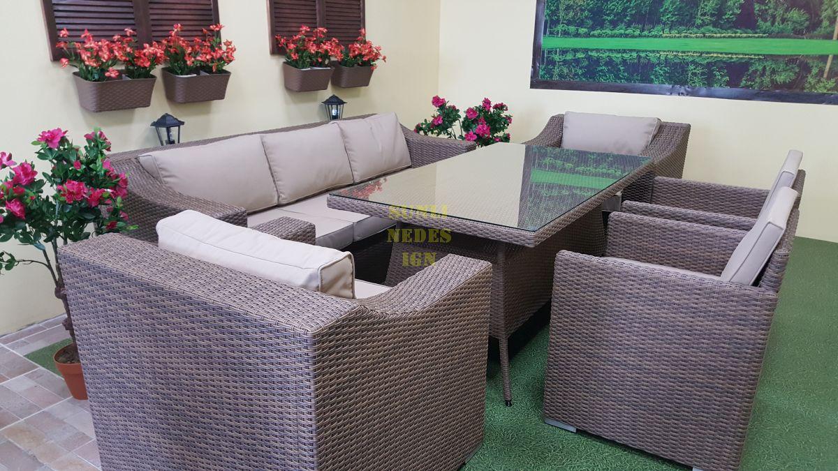 """Комплект плетеной мебели """"Glendon"""" royal beige"""