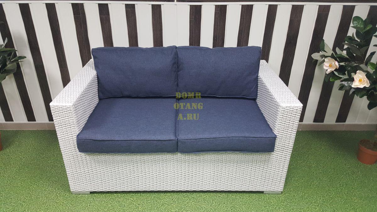 Плетеный диван «Louisiana» white & blue