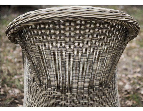 """Плетеное кресло """"Равенна"""", цвет серо-желтый"""