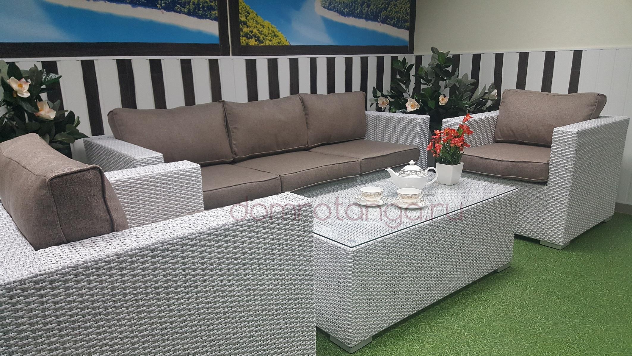 Плетеная мебель «Louisiana» white&beige