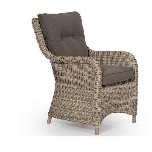 "Кресло из ротанга ""Modesto beige"", цвет бежевый"
