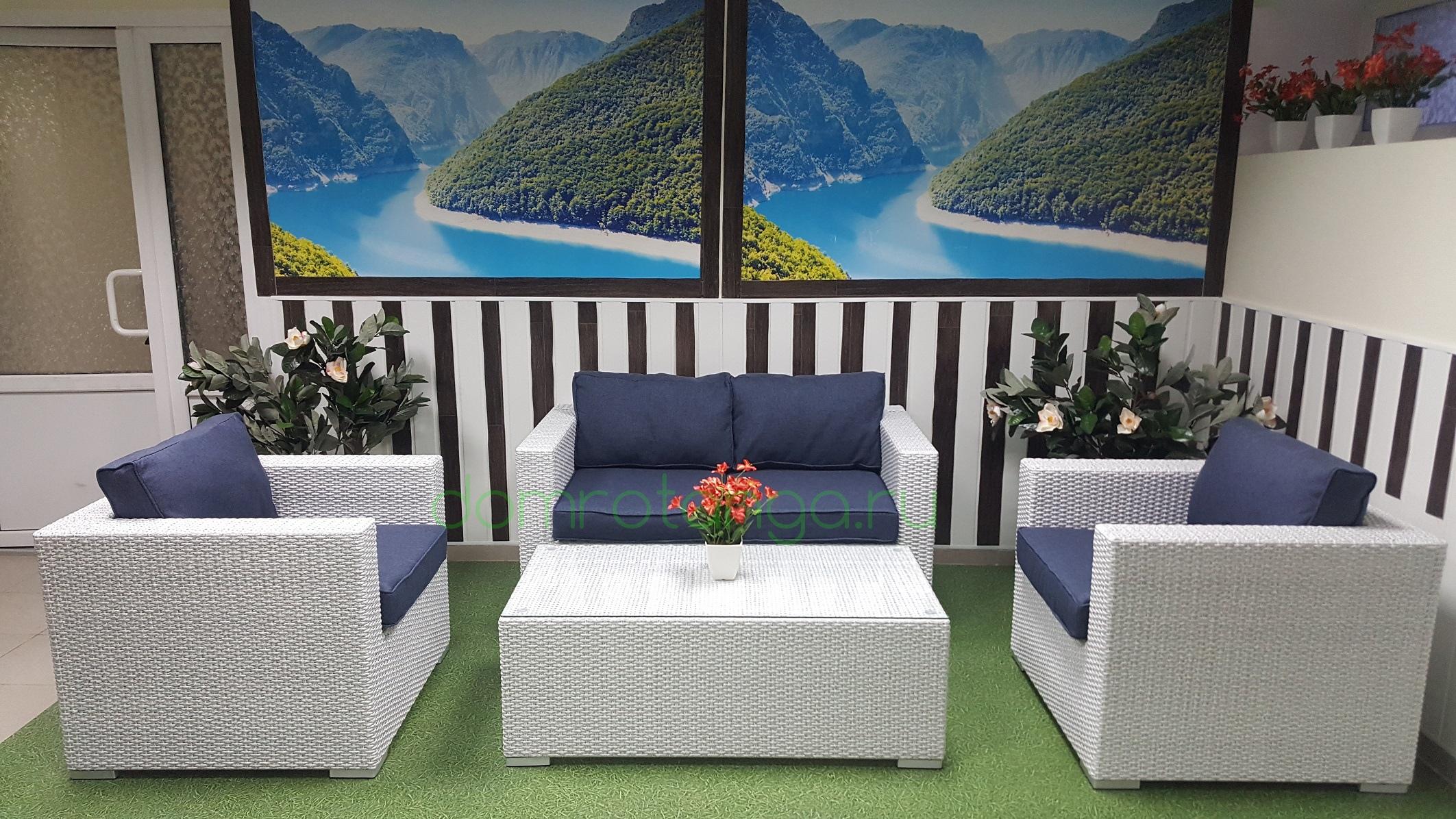 Плетеная мебель «Louisiana» lounge white&blue